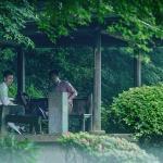 The Garden of Words Szene im echten Tokyo