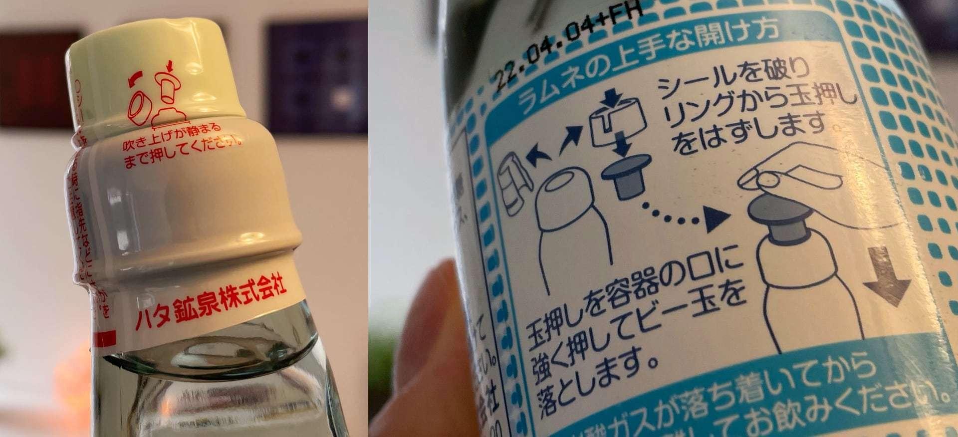 Anleitung zum Öffnen der Ramune Flasche auf dem Etikett